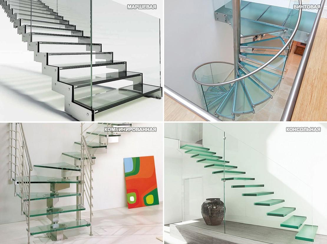 Основные виды конструкций стеклянных лестниц