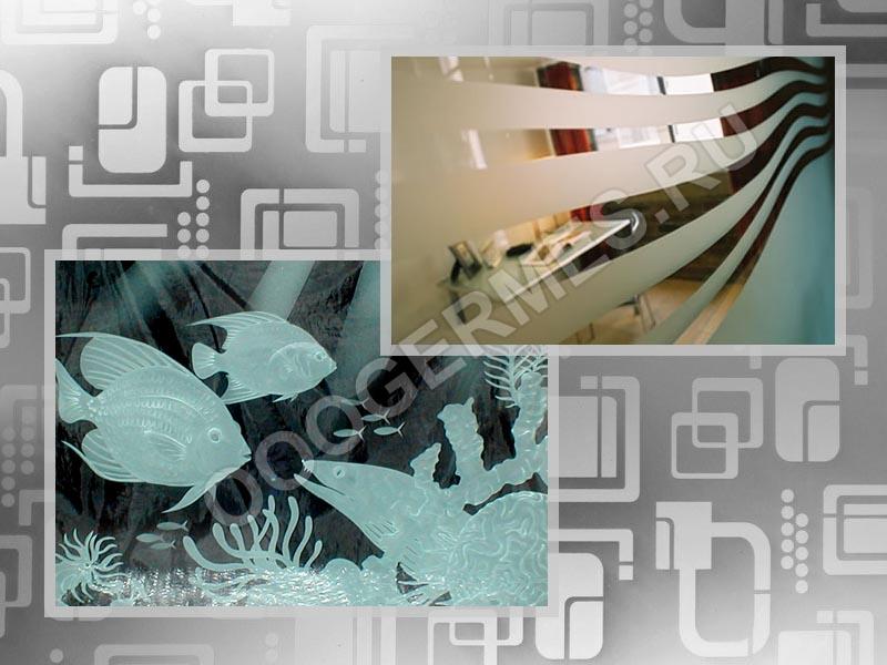 Узоры пескоструйные на стекле: рыбки, полоски, квадратики
