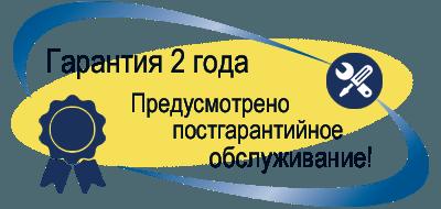 СК ГЕРМЕС - ooogermes.ru