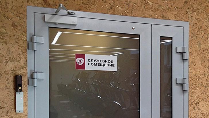 Дверь из стекла и алюминия