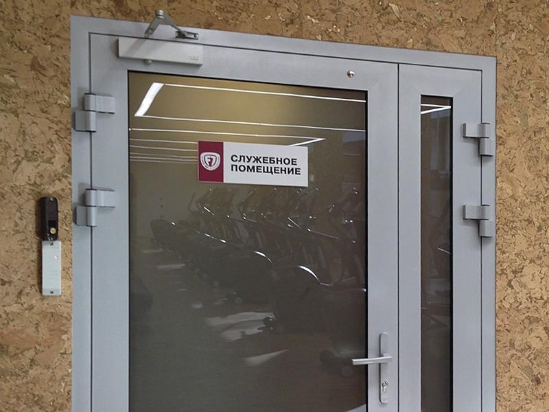 Алюминиевая дверь с контролем доступа