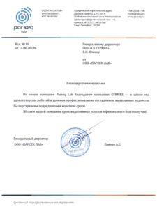 parsek-lab